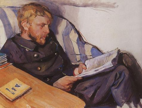 portrait-of-boris-serebryakov-1908